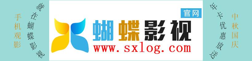 www.sxlog.com